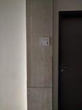 Bagno di corridoio fotografia stock libera da diritti