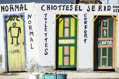Bagno, toilet. The Chott el-Jérid Salt Lake,Tunis Stock Photos