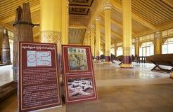 Bago Golden Palace Royalty Free Stock Image