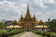 BAGO MYANMAR, MAJ, - 6, 2017: Kanbawzathadi pałac, Bago, Myanmar Zdjęcie Royalty Free