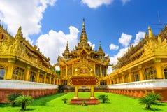 Bago Palace Stock Image