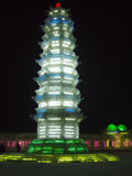 Bagoda de glace Photo libre de droits