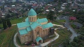 Bagrati大教堂鸟瞰图在库塔伊西中心在乔治亚 股票录像