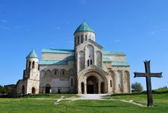 The Bagrati cathedral in Kutaisi. Georgia royalty free stock photography