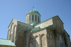 Bagrati Cathedral, Kutaisi, Georgia Royalty Free Stock Photos