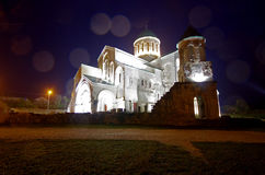 Bagrati Cathedral Stock Photography