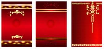 baground σχέδιο Ασιάτης Στοκ Εικόνα