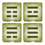 Bagua trigrams symbol vintage style Royalty Free Stock Images