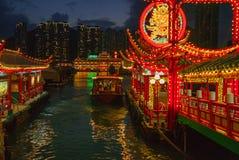 Bahía de la repulsión, Hong Kong - 19 de noviembre de 2015: El jumbo flotante mundialmente famoso del restaurante Imagen de archivo libre de regalías
