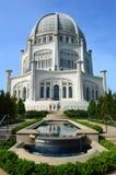 Bahá`í House Of Worship Stock Image