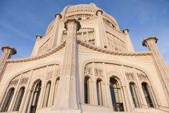 Bahá'í House of Worship Stock Photos