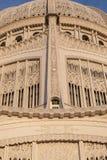 Bahá'í House of Worship Stock Photo