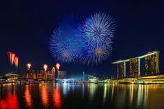 Bahía del puerto deportivo, Singapur Foto de archivo