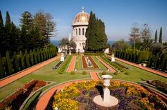 Baha'i Gardens Stock Images
