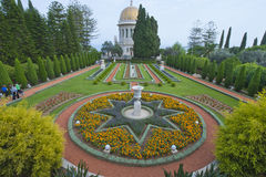 Baha'i Gardens Royalty Free Stock Photography