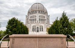 The Baha'i House of Worship Stock Photos