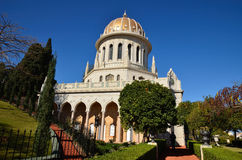 Baha'i World Center Stock Photo