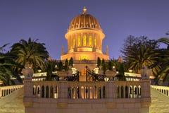 Bahai寺庙在晚上 免版税库存照片
