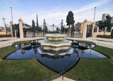Bahai庭院-海法,以色列 库存图片