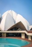 Bahai莲花寺庙-新德里,印度 免版税库存照片