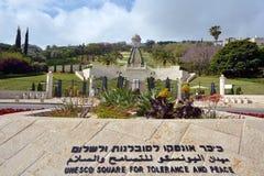 bahai садовничает висок haifa Израиля Стоковое Фото