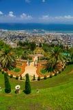 Bahai Gärten, Haifa, Israel Lizenzfreies Stockfoto