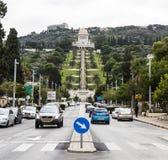Bahai Gärten haifa israel Lizenzfreies Stockfoto