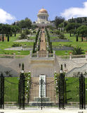 Bahai Gärten in Haifa Nordisrael Stockbild