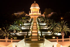 Bahai Garden in the night Stock Image