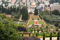 Bahai gardens Royalty Free Stock Photos