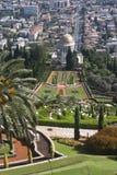The Bahai gardens Royalty Free Stock Photo