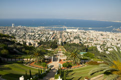 Bahai gardens, Haifa, Israel Royalty Free Stock Photography