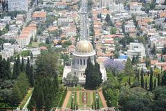 Bahai Gardens in Haifa, Israel Stock Photo