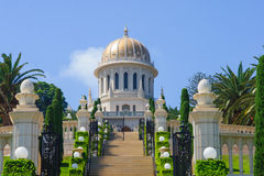 Bahai gardens, Haifa Stock Photography