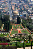 Bahai gardens, Israel Stock Images