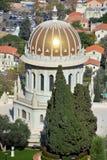 Bahai Holy Places Royalty Free Stock Photos