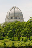 Bahai House Stock Image