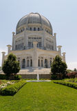 Bahai House Royalty Free Stock Photography