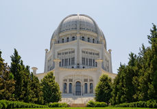 Bahai House Royalty Free Stock Images