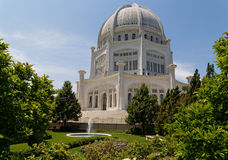 Bahai House Stock Photography