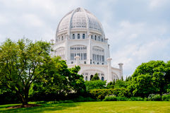Bahai House of Worship Royalty Free Stock Image