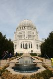 Bahai House of Worship Stock Photos