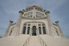Bahai miejsce kultu Zdjęcie Royalty Free
