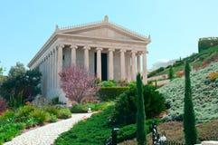 Bahai ogródy, Haifa, Izrael. Zdjęcia Royalty Free