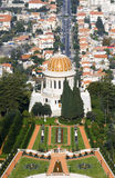 The Bahai Shrine Stock Photo