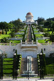 The bahai temple Royalty Free Stock Photos