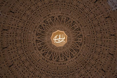 Bahai temple ceiling in wilmette, illinois Royalty Free Stock Image