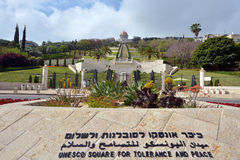 Bahai Temple and Gardens in Haifa Israel Stock Photo