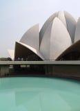 Bahai Temple India Royalty Free Stock Photo