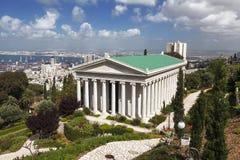 Bahai trädgårdar, byggnaden av de internationella arkiven i Haifa arkivfoton